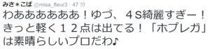 20161030_77