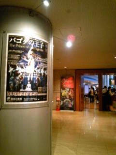 新国立劇場バレエ『パゴダの王子』