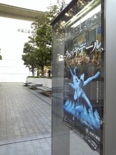 新国立劇場バレエ『ラ・バヤデール』(2/21)